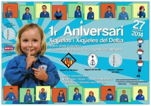 14.09.17. Cartell 1r aniversari